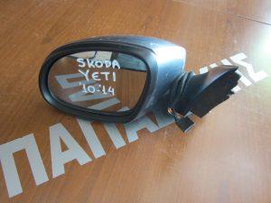 Skoda Yeti 2010-2014 καθρέπτης αριστερός ηλεκτρικός γκρι