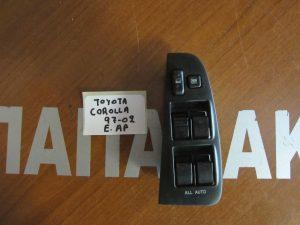 Toyota Corolla 1997-2002 διακόπτης ηλεκτρικού παραθύρου εμπρός αριστερός 4πλος