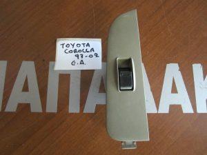 Toyota Corolla 1997-2002 διακόπτης ηλεκτρικού παραθύρου εμπρός δεξιός