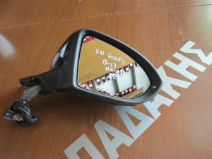 VW Golf 7 2013-2017 καθρέπτης δεξιός ηλεκτρικά ανακλινόμενος γκρι σκούρο φως ασφαλείας