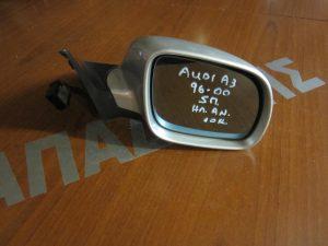 Audi A3 1996-2000 δεξιός ηλεκτρικά ανακλινόμενος καθρέπτης ασημί 5θυρο