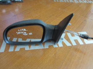 Citroen Saxo 1996-2003 αριστερός μηχανικός καθρέπτης άβαφος