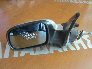 Citroen Xsara 2000-2006 αριστερός ηλεκτρικός καθρέπτης ασημί