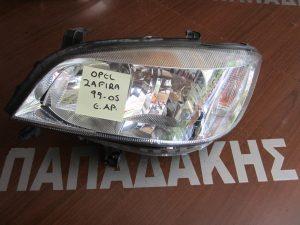 Opel Zafira 1999-2005 εμπρός αριστερό φανάρι