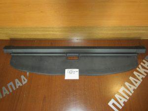 Fiat Croma 2005-2011 Station Wagon εταζέρα