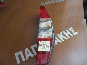 Fiat Doblo 2001-2005 πίσω δεξιό φανάρι