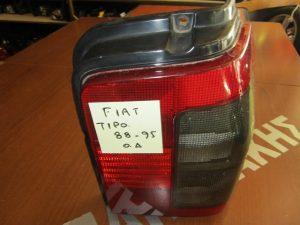 Fiat Tipo 1988-1995 πίσω δεξιό φανάρι