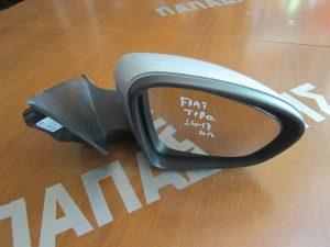 Fiat Tipo 2016-2017 δεξιός ηλεκτρικός καθρέπτης ασημί