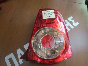 Kia Picanto 2007-2011 πίσω δεξιό φανάρι