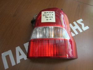 Mazda Demio 1996-2002 πίσω δεξιό φανάρι