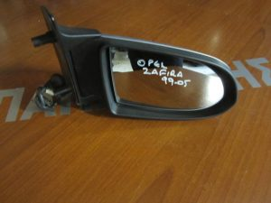 Opel Zafira 1999-2005 δεξιός ηλεκτρικός καθρέπτης γκρι