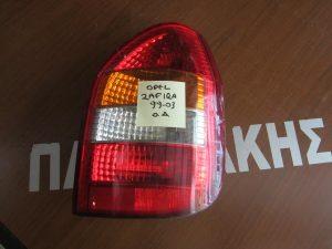 Opel Zafira A 1998-2003 πίσω δεξιό φανάρι