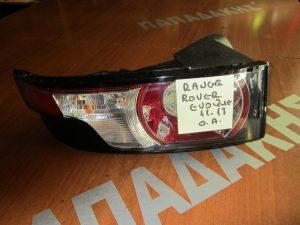 Range Rover Evoque 2011-2015 πίσω αριστερό φανάρι