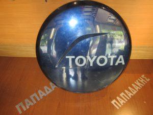 Toyota Rav 4 2006-2011 κάλυμμα ρεζέρβας σκούρο μπλε