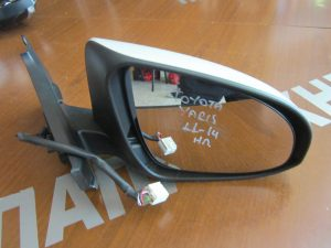 Toyota Yaris 2011-2014 δεξιός ηλεκτρικός καθρέπτης άσπρος