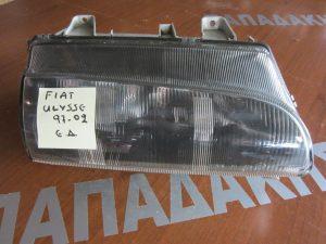 Fiat Ulysse 1997-2002 εμπρός δεξιό φανάρι