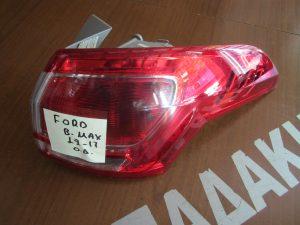 Ford B-Max 2012-2017 πίσω φανάρι δεξιό
