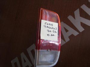 Ford Taunus 1972-1982 φανάρι πίσω δεξιό Station Wagon