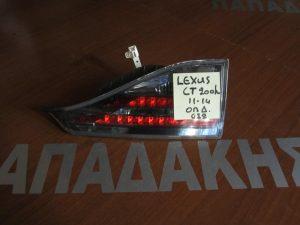Lexus CT 200h 2011-2014 φανάρι πίσω δεξιό εσωτερικό