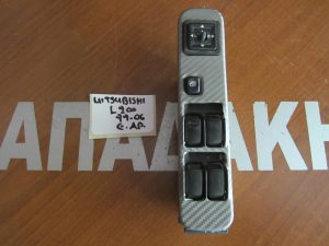 Mitsubishi L200 1999-2006 εμπρός αριστερός διακόπτης παραθύρου 4πλος