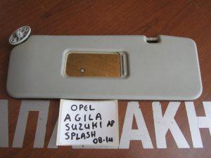 Opel Agila/Suzuki Splash 2008-2014 αλεξήλιο αριστερό