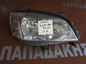 Opel Zafira 1999-2005 εμπρός δεξιό φανάρι