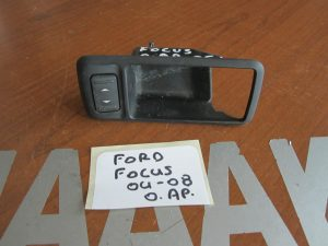 Ford Focus 2004-2008 διακόπτης ηλεκτρικού παραθύρου πίσω αριστερός