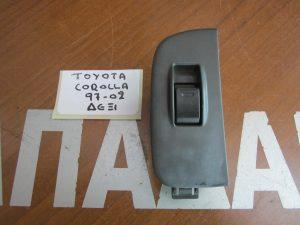 Toyota Corolla 1997-2002 εμπρός δεξιός διακόπτης παραθύρου