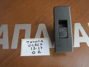 Toyota Verso 2013-2017 πίσω δεξιός διακόπτης παραθύρου