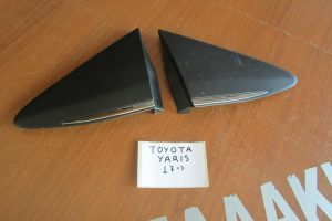 Toyota Yaris 2017-> γωνιακά καλύμματα φτερών εμπρός