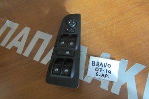 Fiat Bravo 2007-2014 διακόπτης ηλεκτρικού παραθύρου εμπρός αριστερός 4πλος