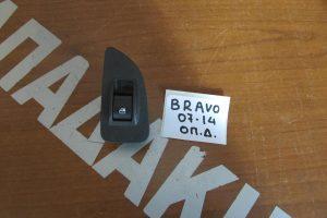Fiat Bravo 2007-2014 διακόπτης ηλεκτρικού παραθύρου πίσω δεξιός
