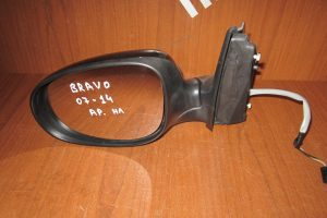 Fiat Bravo 2007-2014 καθρέπτης αριστερός ηλεκτρικός μαύρος
