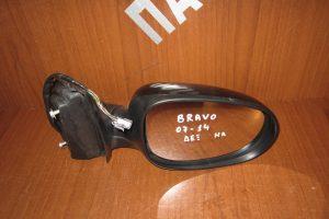 Fiat Bravo 2007-2014 καθρέπτης δεξιός ηλεκτρικός μαύρος