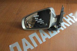 Audi A4 2001-2008 ηλεκτρικά ανακλινόμενος καθρέπτης αριστερός ασημοκαφέ 10 καλώδια