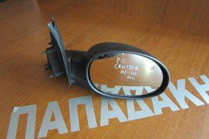 Chrysler PT Cruiser 2001-2010 ηλεκτρικός καθρέπτης δεξιός άβαφος