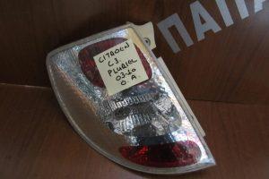 Citroen C3 Pluriel 2003-2010 φανάρι πίσω αριστερό