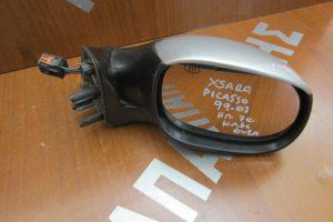 Citroen Xsara Picasso 1999-2007 ηλεκτρικός καθρέπτης δεξιός ασημί 7 καλώδια φις καφέ