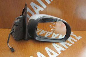 Fiat 500L 2012-2017 ηλεκτρικός καθρέπτης δεξιός ασημί 7 καλώδια με αισθητήρα