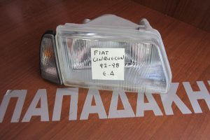 Fiat Cinquecento 1992-1998 φανάρι εμπρός δεξιό