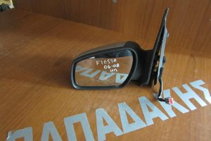 Ford Fiesta 2006-2008 ηλεκτρικός καθρέπτης αριστερός ασημί
