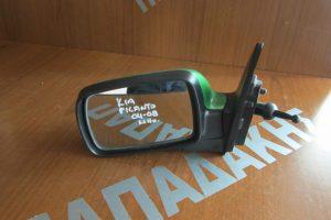 Kia Picanto 2004-2008 μηχανικός καθρέπτης αριστερός πράσινος