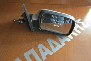 Kia Picanto 2004-2008 μηχανικός καθρέπτης δεξιός ασημί