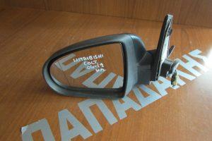 Mitsubishi Colt 2004-2012 ηλεκτρικός καθρέπτης αριστερός άβαφος 3/5θυρο