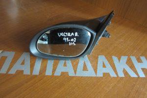 Opel Vectra B 1995-2002 ηλεκτρικός καθρέπτης αριστερός ραφ