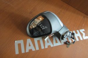 Peugeot 207 2006-2012 ηλεκτρικός καθρέπτης αριστερός ασημί