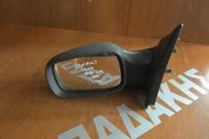 Renault Clio 2006-2009 ηλεκτρικός καθρέπτης αριστερός άβαφος