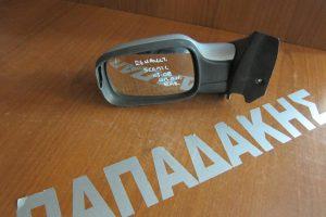 Renault Scenic 2003-2008 ηλεκτρικά ανακλινόμενος καθρέπτης αριστερός ασημογαλάζιο