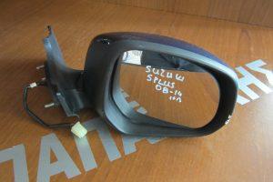 Suzuki Splah 2008-2014 ηλεκτρικός καθρέπτης δεξιός μπλε σκούρο