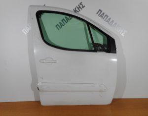 Citroen Berlingo/Peugeot Partner 2008-2015 πόρτα εμπρός δεξιά άσπρη